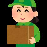 本や雑誌、文具の配達