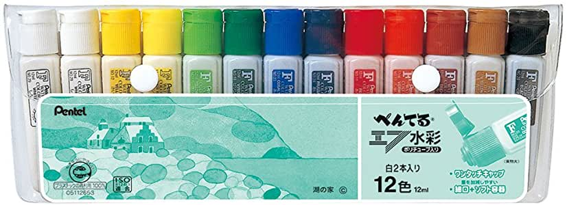 ぺんてる 絵の具セット 12色 白2本つき WFC3-12