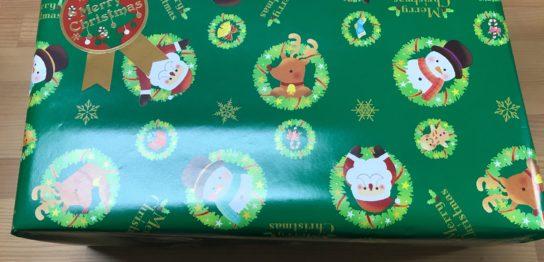 クリスマスプレゼント用のラッピング