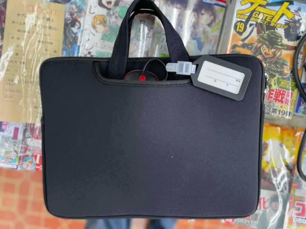 津幡町や内灘町やかほく市で使っているクロームブック用のバッグ